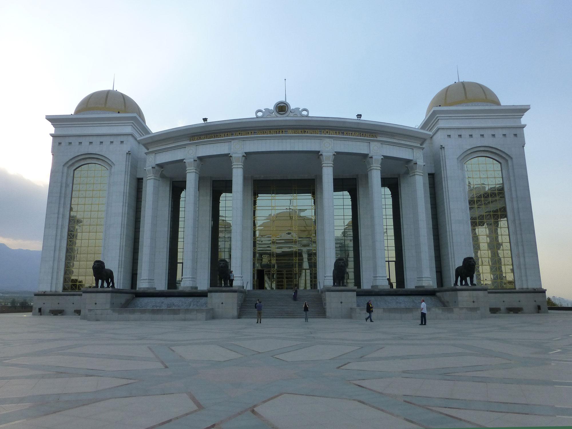 National Library Ashgabat, Turkmenistan